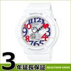カシオ ベビーG レディース 腕時計 アナデジ 白×トリコロール