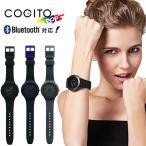 ショッピングbluetooth コジトポップ COGITO POP Bluetooth搭載 アナログ 腕時計 Bluetooth ブルートゥース スマートウォッチ CW3.0 選べる3カラー