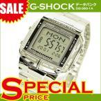 チプカシ 安い かわいい チープカシオ カシオ データバンク CASIO DATA BANK 腕時計 海外モデル DB-360-1ADF シルバー おしゃれ ポイント消化