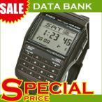 チプカシ チープカシオ カシオ データバンク CASIO DATA BANK 腕時計 海外モデル DBC32-1ADF ブラック 黒