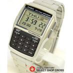 チプカシ チープカシオ カシオ データバンク CASIO DATA BANK 腕時計 海外モデル ブラック 黒×シルバー