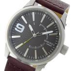 ディーゼル DIESEL ラスプ RASP クオーツ メンズ 腕時計 DZ1802 シルバー おしゃれ ポイント消化