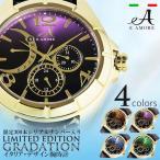 ショッピング文字盤カラー ETERNO AMORE エテルノ アモーレ クロス限定 メンズ腕時計 グラデーション文字盤 EA1000 ブルー ブラウン グリーン パープル 選べる4カラー 父の日