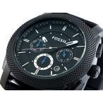 フォッシル FOSSIL クロノグラフ 腕時計 FS4487 おしゃれ