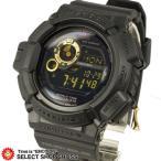G-SHOCK Gショック 腕時計 メンズ 人気 カシオG-9300GB-1DR MUDMAN マッドマン ソーラー 黒×金 SALE価格
