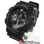 腕時計 G-SHOCK Gショック メンズ 人気 GA-110-1BDR アナデジ腕時計 G-SHOCK Gショック メンズ 人気 ブラック 黒×ブルー 青グレー
