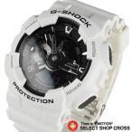【3年保証】 カシオ Gショック メンズ CASIO G-SHOCK Black White Series 腕時計 GA-110GW-7ADR ホワイト 白 ブラック 黒 海外モデル GA-110GW-7A