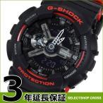 カシオ G-SHOCK 腕時計 アナデジ ブラック  レッド