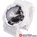 【3年保証】 CASIO カシオ 腕時計 G-SHOCK Gショック メンズ 人気 アナデジ Rose Gold Series GA-110RG-7ADR ホワイト 白 GA-110RG-7A 海外モデル ポイント消化