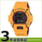 CASIO カシオ G-SHOCK Gショック G-LIDE Gライド 腕時計 デジタル メンズ イエロー ブラック  GLS-6900-9DR 海外モデル