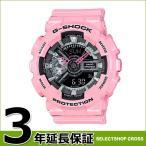CASIO カシオ G-SHOCK Gショック 腕時計 メンズ レディース アナデジ パステルピンク ブラック GMA-S110MP-4A2DR 海外モデル