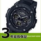CASIO カシオ G-SHOCK Gショック Gスチール Gスティール G-STEEL ブラック 黒 ソーラー メンズ GST-W100G-1B GST-W100G-1BDR 海外モデル 腕時計防水