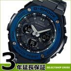 カシオ G-SHOCK Gスチール ソーラー電波 メンズ 腕時計 黒