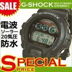【3年保証】 CASIO カシオ 腕時計 G-SHOCK Gショック メンズ 人気 電波 時計 ソーラー GW-6900-1 GW-6900-1CR ブラック 黒  ポイント消化