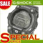 ショッピングGW 腕時計 G-SHOCK Gショック メンズ 人気 電波 ソーラー GW-7900B-1 GW-7900B-1ER ブラック 黒
