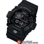 ショッピングGW 腕時計 G-SHOCK Gショック メンズ 人気 gw-8900a-1jf デジタル 電波ソーラー ブラック 黒