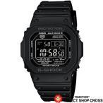 ショッピングGW 腕時計 G-SHOCK Gショック メンズ 人気 Multiband6 ジーショック マルチバンド6 ソーラー gw-m5610-1bjf ブラック 黒