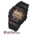 腕時計 G-SHOCK Gショック メンズ 人気 電波 ソーラー gw-m5610r-1jf 国内モデル デジタル ブラック 黒×オレンジ
