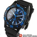 シチズン Q&Q アナログ メンズ 腕時計 ソーラー H030-004 ブラック 黒 ブルー おしゃれ ポイント消化