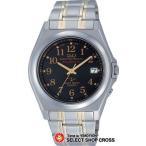 シチズン キューアンドキュー Q&Q アナログ ANALOG ソーラー メンズ 腕時計 hg08-205 シルバー×ブラウン