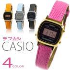 カシオ 腕時計 ウォッチ チプカシ チープカシオ LA670 選べる