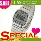 チプカシ チープカシオ カシオ レディース 腕時計 デジタル LA670WA-7 シルバー/シルバー