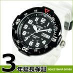 チプカシ 安い かわいい チープカシオ カシオ CASIO メンズ 腕時計 アナログ スポーツ ホワイト 白 ブラック 黒 MRW-200HC-7B おしゃれ ポイント消化