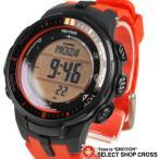 CASIO カシオ PRO TREK プロトレック メンズ 腕時計 電波ソーラー デジタル PRW-3000-4DR  オレンジ 海外モデル