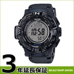 CASIO カシオ PROTREK プロトレック 電波ソーラー 腕時計 メンズ ブラック PRW-3510Y-1DR 海外モデル 父の日