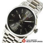 ポールスミス 腕時計 メタルベルト ブラック×シルバー