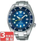 【予約2018年11月9日発売】 セイコー SEIKO スモウ SUMO プロスペック PROSPEX ダイバーズ ネット限定 自動巻き メンズ 腕時計 SBDC069 ブルー シルバー