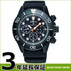 【3年保証】 SEIKO セイコー PROSPEX プロスペックス ソーラー メンズ 腕時計 SBDL053 おしゃれ ポイント消化