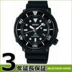 SEIKO セイコー PROSPEX プロスペックス ソーラー メンズ 腕時計 SBDN049 おしゃれ