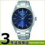ショッピングSelection 【予約2017年9月29日発売】SEIKO セイコー SELECTION セレクション ソーラー電波修正 メンズ 腕時計 SBTM253