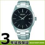 ショッピングSelection 【予約2017年9月29日発売】SEIKO セイコー SELECTION セレクション ソーラー電波修正 メンズ 腕時計 SBTM255