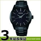 ショッピングSelection 【予約2017年9月29日発売】SEIKO セイコー SELECTION セレクション ソーラー電波修正 メンズ 腕時計 SBTM257
