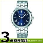 ショッピングSelection 【予約2017年9月29日発売】SEIKO セイコー SELECTION セレクション ソーラー電波修正 メンズ 腕時計 SBTM265