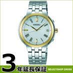 ショッピングSelection 【予約2017年9月29日発売】SEIKO セイコー SELECTION セレクション ソーラー電波修正 メンズ 腕時計 SBTM266