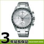SEIKO セイコー SPIRIT スピリット メンズ 腕時計 クロノグラフ クオーツ SBTR007 シルバー