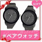 【ペアウォッチ】 DIESEL ディーゼル 腕時計 ウレタン
