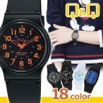 シチズン Q&Q チプシチ ユニセックス メンズ レディース 腕時計 Falcon ファルコン カラーウォッチ 選べる18カラー ペア 双子コーデ ゆうパケット対応