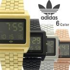 アディダス ADIDAS 腕時計 時計 メンズ レディース アーカイブ-M1 ARCHIVE-M1 サンティアゴ かわいい カジュアル ブラック ゴールドピンク ゴールド シルバー