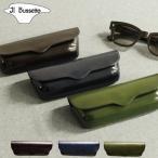 【正規商品】 イルブセット イル・ブセット Il Bussetto メガネケース 横型 牛革 豚革 レザー 革 眼鏡ケース メンズ レディース おしゃれ かわいい ブランド