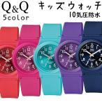 シチズン Q&Q キューアンドキュー キッズウォッチ 腕時計 男の子 女の子 防水 時計 子供用 アナログ腕時計 ウォッチ 小学生 かわいい ゆうパケット対応