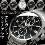 サルバトーレマーラ Salvatore Marra 腕時計 メンズ クロノグラフ ウォッチ 腕時計 時計 ブランド ステンレス クロノ SM14103 選べる6色