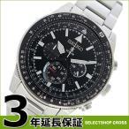 【3年保証】 セイコー SEIKO プロスペックス PROSPEX ソーラー メンズ 腕時計 SSC607P1 ブラック 海外モデル