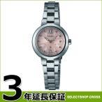 【お取寄せ】 SEIKO セイコー LUKIA ルキア 電波 時計 ソーラー修正 レディース 腕時計 SSVW067 綾瀬はるか おしゃれ