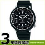 【3年保証】 セイコー SEIKO プロスペックス PROSPEX LOWERCASE プロデュース 限定モデル ソーラー メンズ 腕時計 STBR007