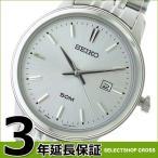 【3年保証】 セイコー SEIKO クオーツ レディース 腕時計 SUR667P1 シルバー/シルバー 海外モデル ポイント消化