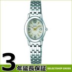 ショッピングSelection 【予約2017年10月27日発売】SEIKO セイコー SELECTION セレクション ソーラー レディース 腕時計 SWFA169